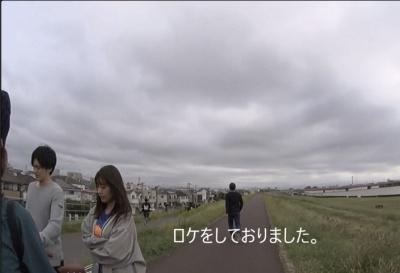 古畑任三郎VSイチローのロケ地江戸川の土手