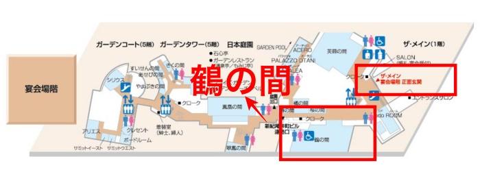 ホテルニューオータニ宴会場階のフロアマップ