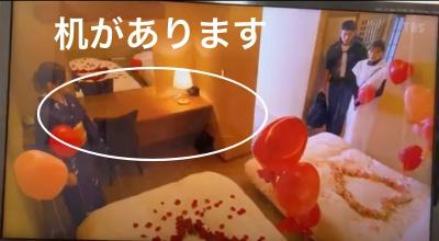 陣屋若紫の寝室2
