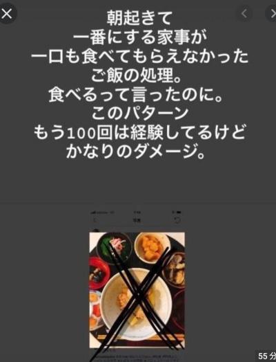 熊田陽子の夫はモラハラ?