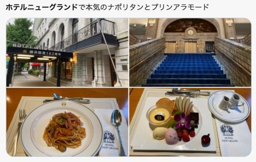 ミッチーオススメのナポリタンが食べられるレストラン1
