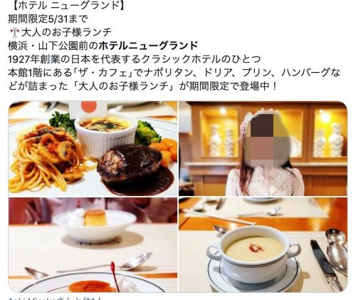 ミッチーオススメのナポリタンが食べられるレストラン2