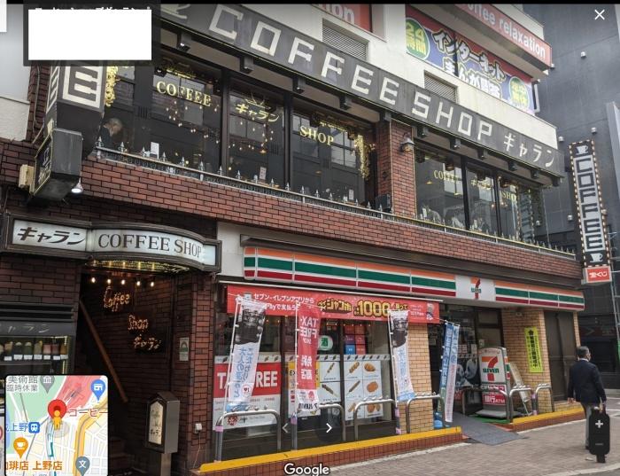コーヒーショップギャランの画像