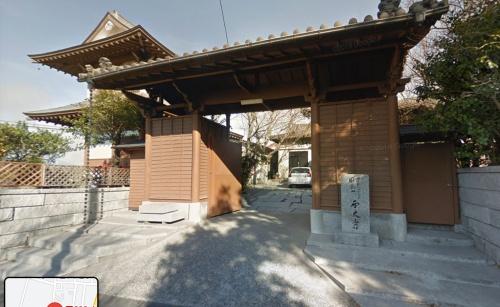 池口恵観の生家西大寺外観