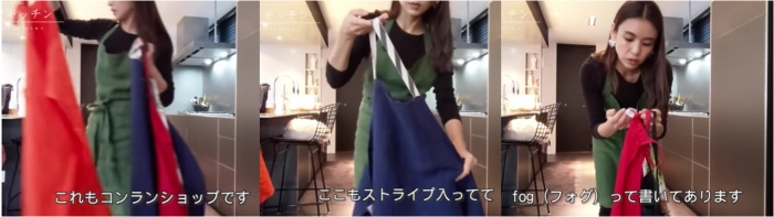 タキマキ愛用のエプロンブランドはfogリネンワークとコンランショップ!