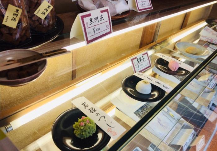 林遣都行きつけの京都の和菓子屋はどこ?