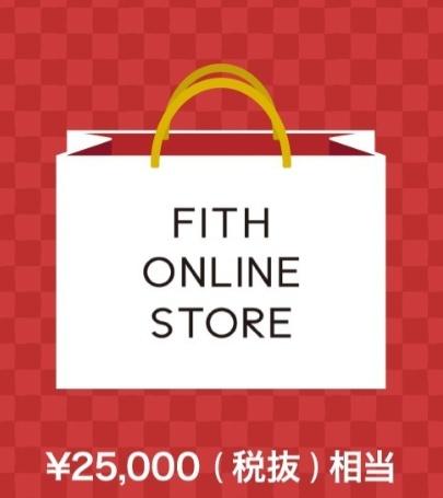 【2022年新春】FITH(フィス)福袋情報と中身ネタバレ!予約・購入方法と再販はある?大人顔負けのデザインと上質さで人気のキッズブランド!