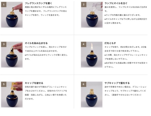 川井友香子がかわいい&美意識たっか!愛用の香水ブランドはどこの?