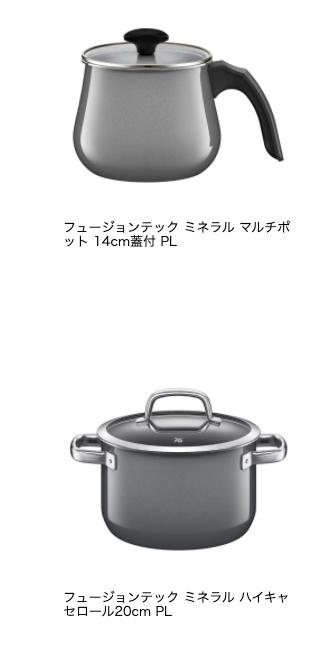 タキマキ(滝沢眞規子)愛用の鍋フライパンの評判・口コミ使い勝手など徹底検証!